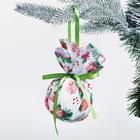 Ёлочный шар «С Новым счастьем!»