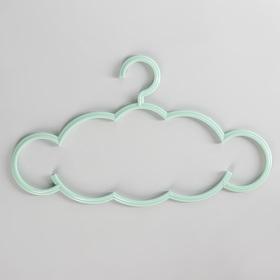 Вешалка-плечики для одежды «Облако», размер 46-48, цвет МИКС