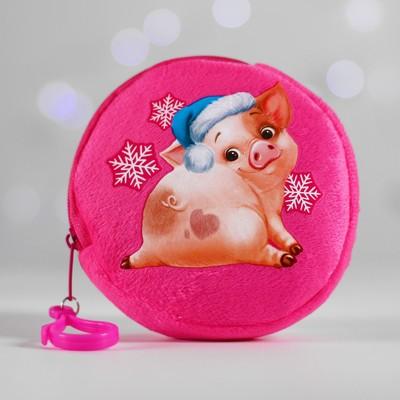 """Мягкая игрушка-кошелёк """"Хрюня"""", 9 х 9 см"""