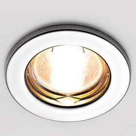 Светильник встраиваемый, MR16, GU5.3, цвет хром, d=55 мм