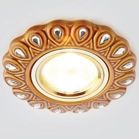 Светильник встраиваемый, MR16, GU5.3, цвет бронза, d=60 мм