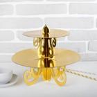 Подставка-подсвечник для кексов, цвет золотой