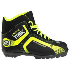 Ботинки лыжные TREK Omni 1 NNN ИК, цвет чёрный, лого лайм неон, размер 38