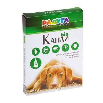 """Капли """"Радуга БИО"""" для собак от блох, клещей, комаров, 3 х 1 мл - Фото 1"""
