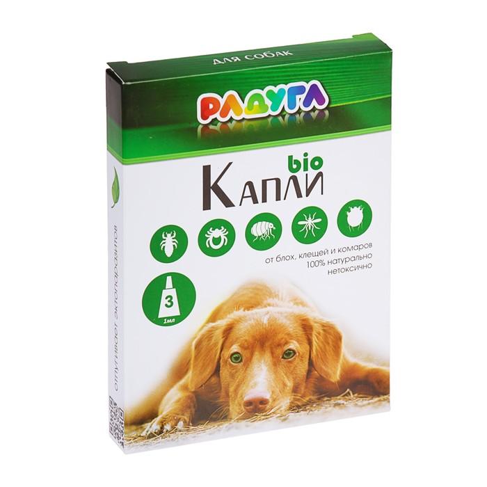 """Капли """"Радуга БИО"""" для собак от блох, клещей, комаров, 3 х 1 мл"""