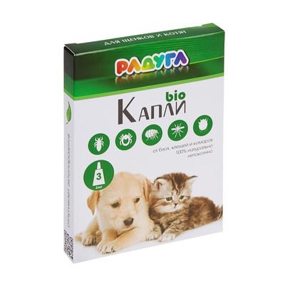 """Капли """"Радуга БИО"""" для щенков и котят от блох, клещей, комаров, 3 х 1 мл - Фото 1"""