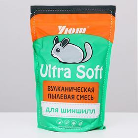 Наполнитель для шиншилл Уют 'Вулканическая пыль' Ultra Soft, 0,73 л Ош