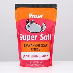 Наполнитель для шиншилл Уют 'Вулканическая смесь' Super Soft, 0,73 л Ош