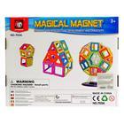 Конструктор магнитный «Магический магнит», 52 детали - Фото 10