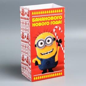 Пакет подарочный без ручек «Бананового нового года!», МИНЬОНЫ, 10 х 19,5 х 7 см