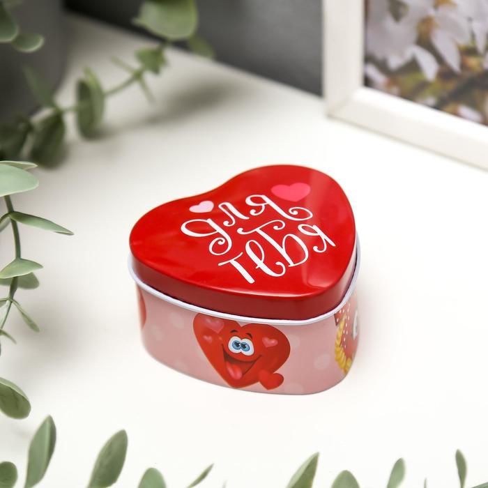 Шкатулка металл сердце Сердечки-смайлики - Для тебя 3,5х7х7 см
