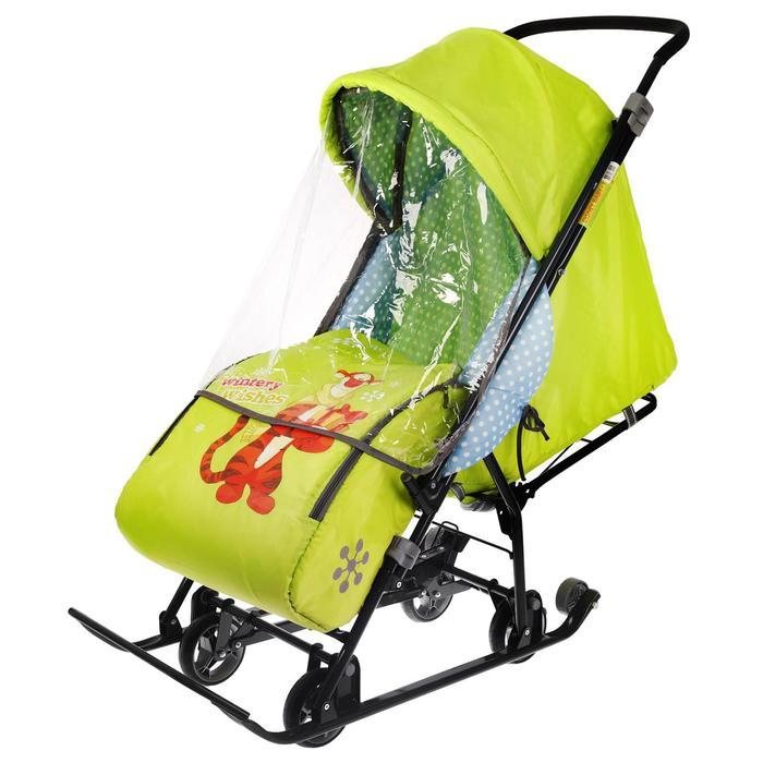 Санки-коляска «Disney-baby 1. Тигруля», цвет лимонный