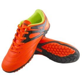 Футбольные бутсы Novus, цвет оранжевый, размер 34 Ош