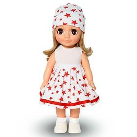 Кукла «Ася 3», 26 см