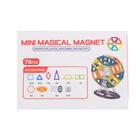 Конструктор магнитный «Мини-магический магнит», 40 деталей - Фото 5