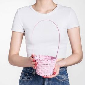Корзина плетеная бамбук, D13xH9,5/28см, светло-розовая
