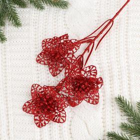 Цветы искусственные блеск 'Три кружевные ромашки' 8*60 см, красный Ош