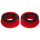 Утяжелители-браслеты неопреновые, дробь, 2 × 0,2 кг, цвет красный