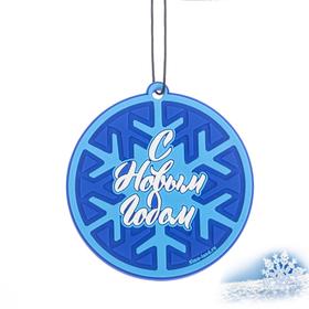 Ароматизатор подвесной «С Новым годом», 7 х 7,4 см