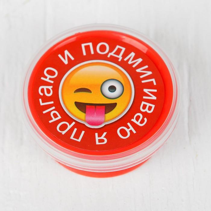 """Пластилин прыгающий """"Смайлы"""" МИКС"""