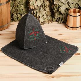 Шапка и коврик банные 'С лёгким паром! С Новым годом!' Ош
