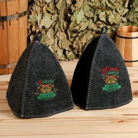 Банные шапки 'Счастливого Нового года!', 2 шт. Ош