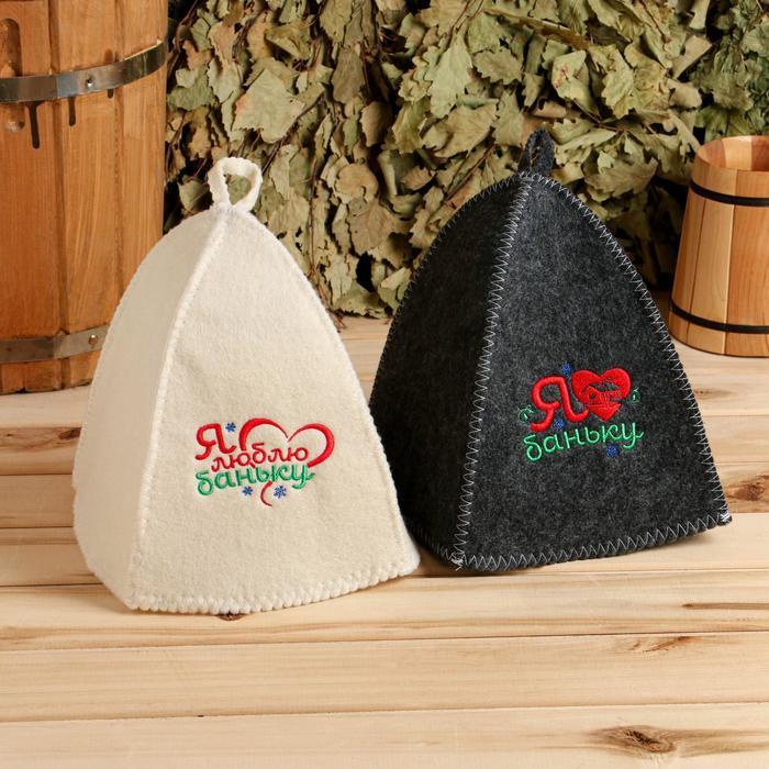 """Банные шапки """"Я люблю баньку!"""", 2 шт."""