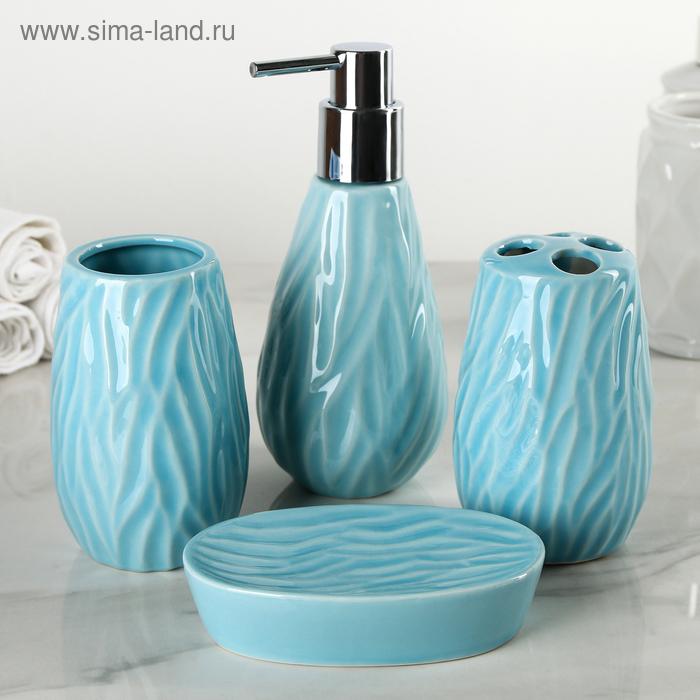 """Набор аксессуаров для ванной комнаты, 4 предмета """"Река"""", цвет голубой"""