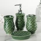 """Набор аксессуаров для ванной комнаты, 4 предмета """"Град"""", цвет зелёный"""