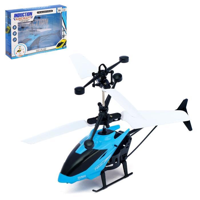 Вертолет Прогулочный, свет, USB, ручное управление, пульт в комплект не входит, МИКС