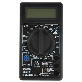Набор диагностический для электрика Forsage, цифровой мультиметр, индикаторная отвертка