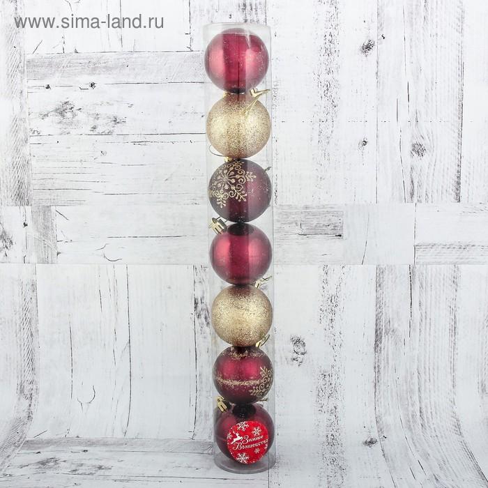 """Набор шаров пластик d-6 см, 7 шт """"Золотая снежинка"""" золотисто-бордовый"""