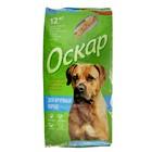 """Сухой корм """"Оскар"""" для  собак крупных пород, 12 кг"""
