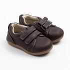 Ботинки детские MINAKU, цвет коричневый, размер 21