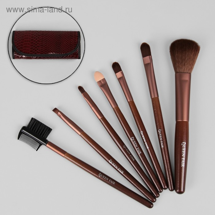 Набор кистей для макияжа «Рептилия», 7 предметов, на кнопке, цвет бордовый