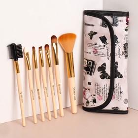 Набор кистей для макияжа «Франция», 7 предметов, на кнопке, цвет бежевый/розовый