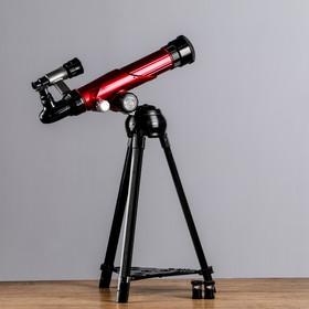 Телескоп «Орбита», сменные линзы 20х-30х-40х Ош