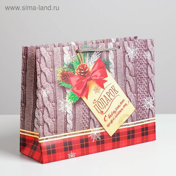 Пакет ламинированный горизонтальный «С теплыми пожеланиями», 18 × 23 × 8 см