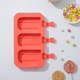 Форма для леденцов и мороженого «Эскимо макси», 3 ячейки, цвет МИКС Ош