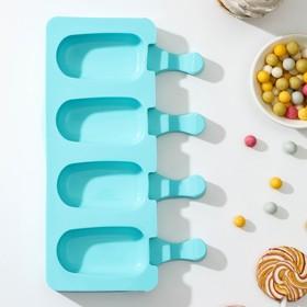 Форма для леденцов и мороженого «Эскимо малое», 21,5×12,5×2 см, 4 ячейки (7×3,8 см), цвет МИКС