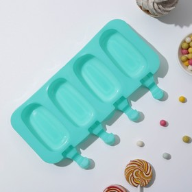 Форма для леденцов и мороженого «Эскимо классика», 25,8×14,5×2,5 см, 4 ячейки