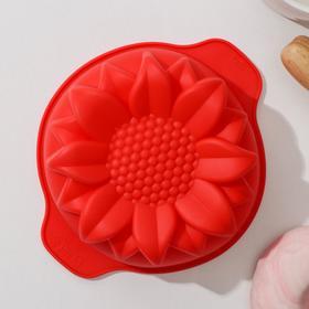 Форма для выпечки Доляна «Подсолнух», 15,3×13 см, внутренний размер 12×12×4,5 см, цвет МИКС