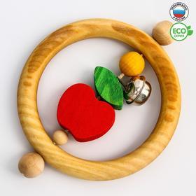 Погремушка «Яблоко» с бубенчиком