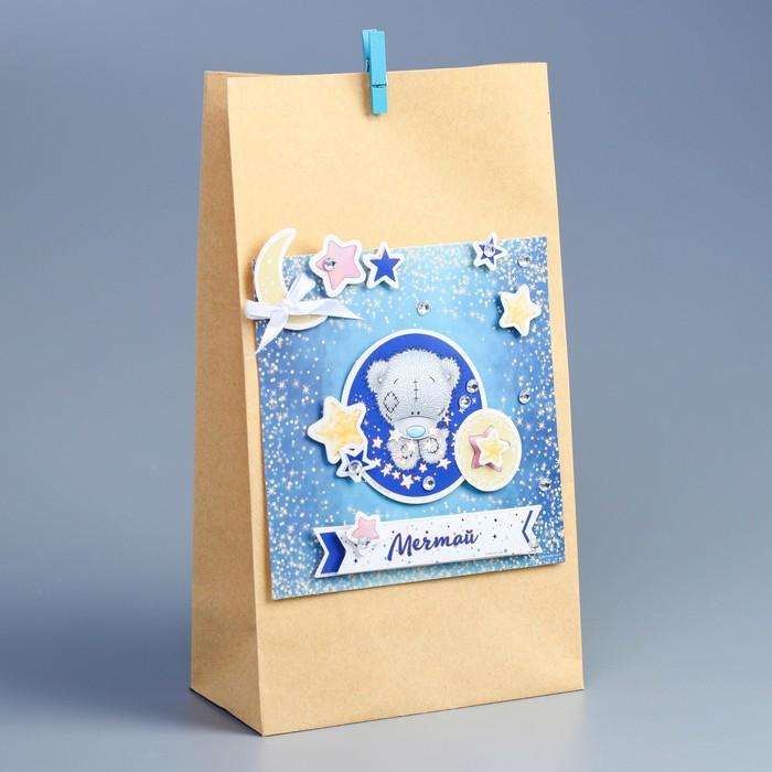 Пакет подарочный Мечтай, набор для создания, Me to You
