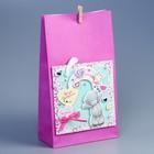 Пакет подарочный «Жизнь прекрасна», набор для создания, Me to You