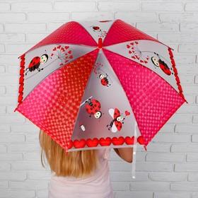 Зонт детский 3Д 'Божьи коровки' d= 82 см Ош