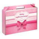 Коробка «Набор первоклассника. Бант» для девочек, без наполнения