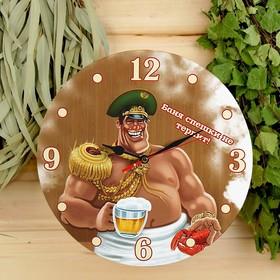 Часы настенные, серия: Интерьер, для бани 'Баня спешки не терпит!' Ош