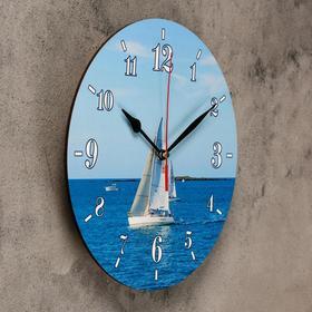 Часы настенные, серия: Море, 'Парус', 24 см Ош