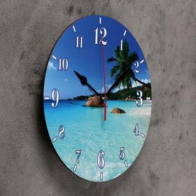 Часы настенные, серия: Море, 'Райский остров', 24 см Ош